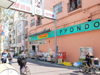 中目黒駅の賃貸:【目黒銀座商店街沿い。その響だけで心が揺らぐ。】